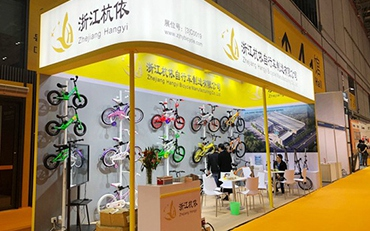 Hangyi participated in Shanghai International Bicycle Exhibition